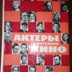Books actors of Soviet cinema