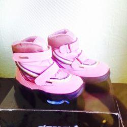 Used Skandia boots