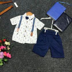 Κομψή στολή για αγόρι