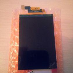 LG Optimus L4 II 2 için yeni E440 / E445