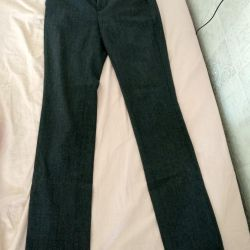 Trousers company mexx (original)