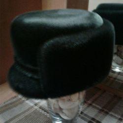 Mühürden yapılmış şapka