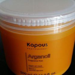 KAPOUS Hair Mask