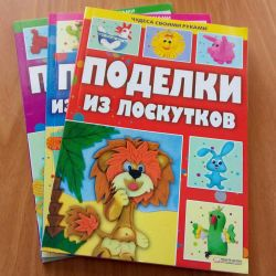 A set of books on children's creativity