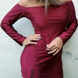 New dress 44-46 bare shoulders