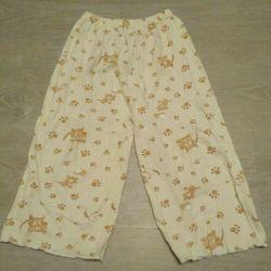 Pijama Pantolonu