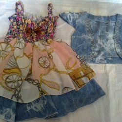 sundresses with bolero