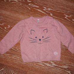 Barkito Sweater