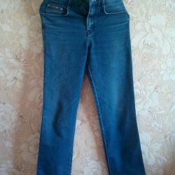 Jeans new men's original BANNO
