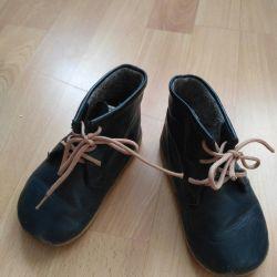 Μπότες, μέγεθος 22