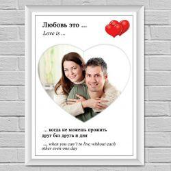 Dragostea este poster