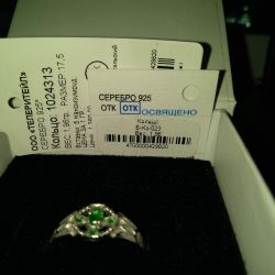 Ring 925 size 17.5