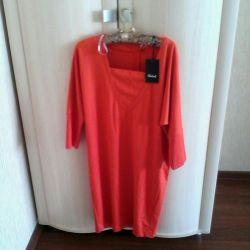 Новое красивое платье 46