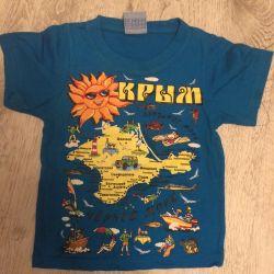T-shirt από την Κριμαία