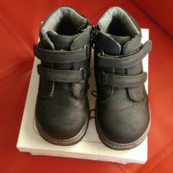Boots25r