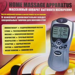 Massage apparatus
