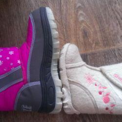 Μπότες 20 r Dutyys