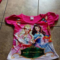 T-shirt p 28-34