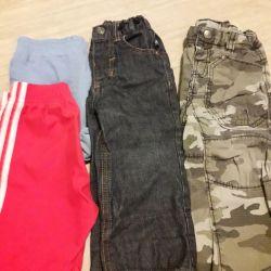 Things by package pants