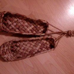 Μπακ παπούτσια