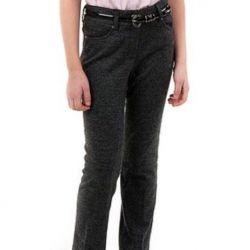 Silver spoon warm school trousers ?