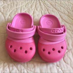 Yeni Crocs