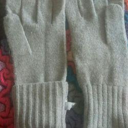 Glitter Gloves