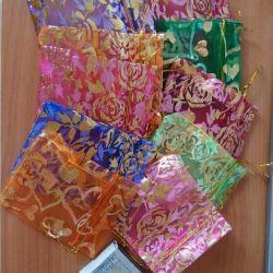 Τσάντες δώρων, νέοι