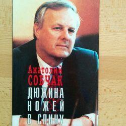 Κάντε κράτηση στον Anatoly Sobchak