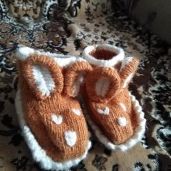 Papuci, papuci