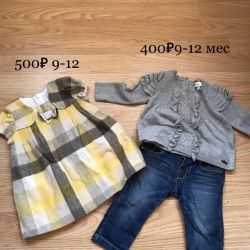 Zara baby stuff package
