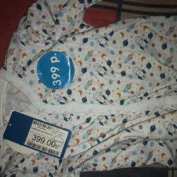 New Jumpsuit, size 86