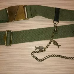 Belt khaki with chain
