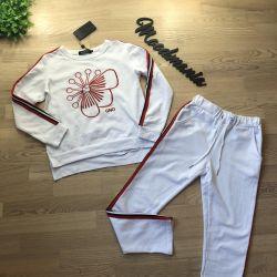 Πλεκτό κοστούμι