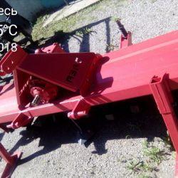 Mill FRN-2k (Altai) Pm1