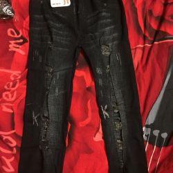 Leggings (leggings) new in the package