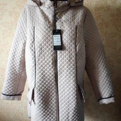 New jacket 58-60