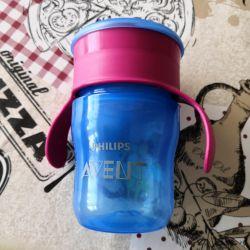 New spill mug Avent