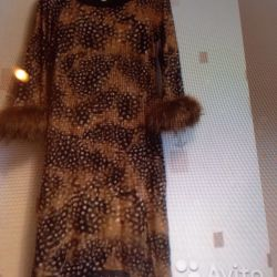 Poor Cavalli dress