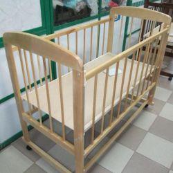 NOUĂ Crib (perete auto)