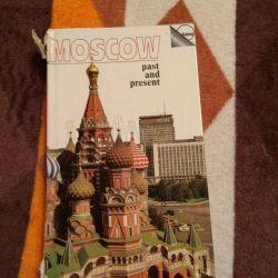 Το βιβλίο στα αγγλικά