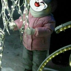 Κοστούμι χειμώνα Baby Go 92 μεγέθη