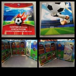 The gift album of the World Cup 2018 (3monets + Bona 100r)