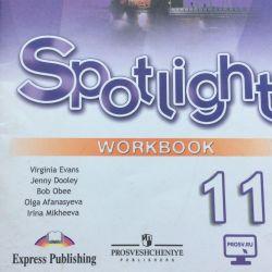 İngilizce çalışma kitabı