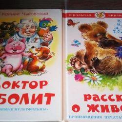 Literatură pentru copii