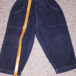Τρία παντελόνια για 1-2