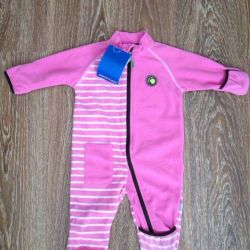Jonathan Fleece Suit