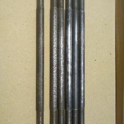 Coupling bolt