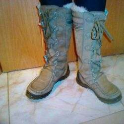 Boots dimesone