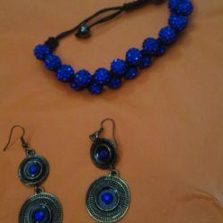 Bracelet + earrings.